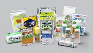 Agrochemicals and Animal Health Products