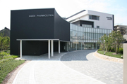 Drug Research Center (Kyoto)